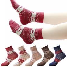 New Fashion Women Ladies Winter Socks Snowflake Short Sokken Warm Wool Socks Funny Cute Christmas Gift calcetines mujer Z1
