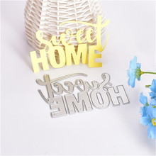 Sweet Home Pattern Curves Border Frames Square Card Making Scrapbooking Dies Metal Cutting Greeting Handmade