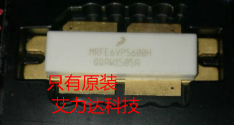 FreeShipping High Frequency Module of MRFE6VP5600H High Frequency Tube Microwave Tube image
