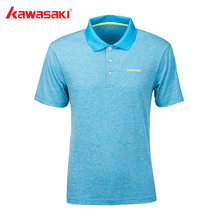 2019 Kawasaki Badminton Shirt Breathable Men Tennis Gray T-Shirt Short Sleeve Quick Dry Sport Clothing For Male ST-S1117(China)