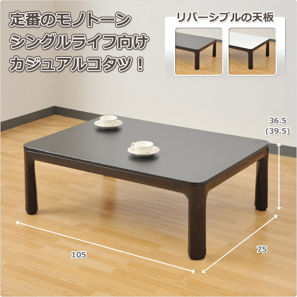 Legs Foldable Kotatsu Table Rectangle 105x75cm Living Room Furniture Foot Warmer Heated Low Japanese Kotatsu Coffee Table Black