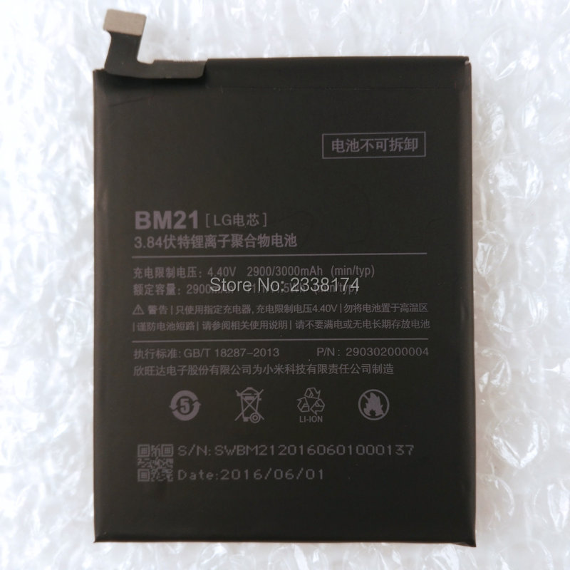 1pcs 100% High Quality BM21 2900mAh Battery For Xiaomi Mi Note Mobile phone Freeshipping + Tracking Code