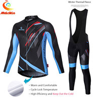 Malciklo Brand 2017 High Quality Bicycle Cycling Winter Thermal Fleece Jersey Long Set Ropa Ciclismo Bike Clothing Pants W008