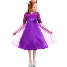 Elegant Kids Girls Dress Half Sleeve Ball Gown Purple Tulle Lace Party Princess Wedding Bridesmaid Dresses for