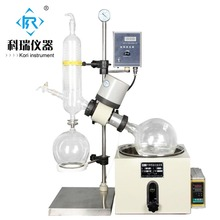 How to use 3LVacuum Evaporator Rotary Evaporator Rotavap for Lab distillation heater and pilot plant Equipment