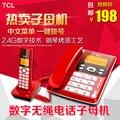 Tcl D61 digital sin hilos sin cuerda hogar equipado de línea fija teléfono inalámbrico teléfono inalámbrico
