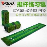 Golf Indoor 0.58*3m Putting Green Golf Putter Practice Track Green mat Putting Training Mat