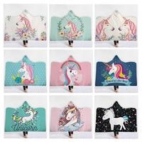 Unicorn Series Hooded Blanket Sherpa Fleece Ocean Wearable plush Throw Blanket on Bed Sofa Thick warm Blanket