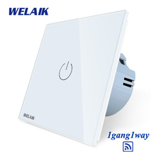 RF 1gang-1way WELAIK --สวิทช์