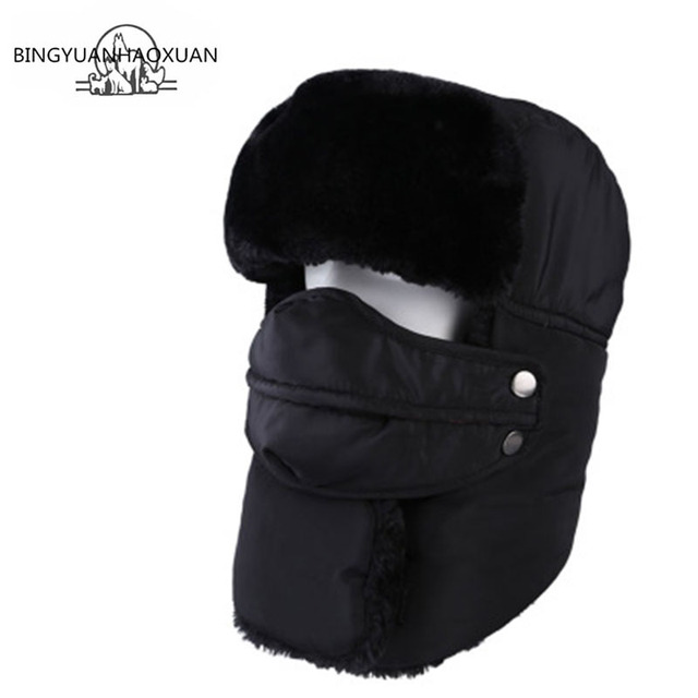 81e4cd13 BINGYUANHAOXUAN2017 Winter Cotton Boys Girls Lei Feng Hat Outdoor Windproof  Ear Protection Thicken Warm Cap With Masks Skiing H