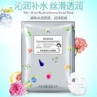 Plant Facial Mask Face Mask Deep Nourish Brighten Moisturizing Depth Replenishment Facial Mask Skin Care Sheet Mask Face Mask & Treatments
