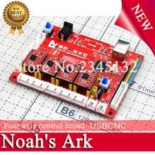 Бесплатная доставка! 4 оси USB ЧПУ шагового двигателя панель управления привода доска DIY гравировальный станок с чпу