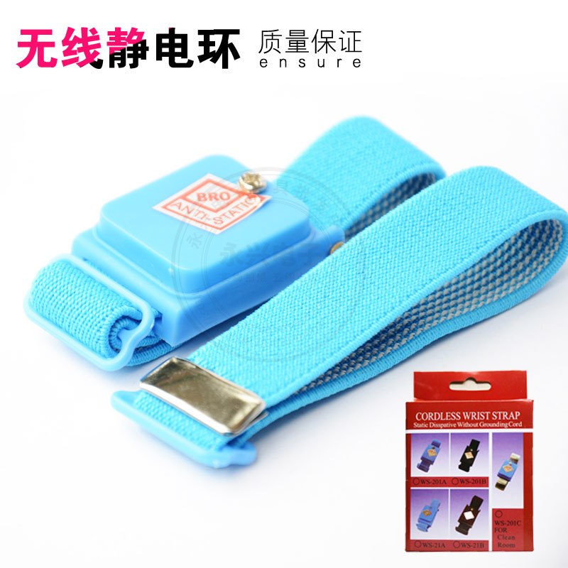Nice 498 Anti-static Wrist Strap Monitor Measurement Antistatic Wrist Strap Tester For Repair Work+ground Wire+esd Wrist Matching In Colour Hand & Power Tool Accessories