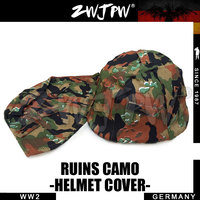WWII Military M35 Ruins Helmet Cover Reversible Splinter Camo Cover DE/505123