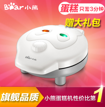 Bear Bear Dgj C608 Household Cake Machine Fully Automatic