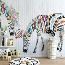Nordic abstract zebra flower Nordic background wall decoration painting professional production mural custom photo wallpaper