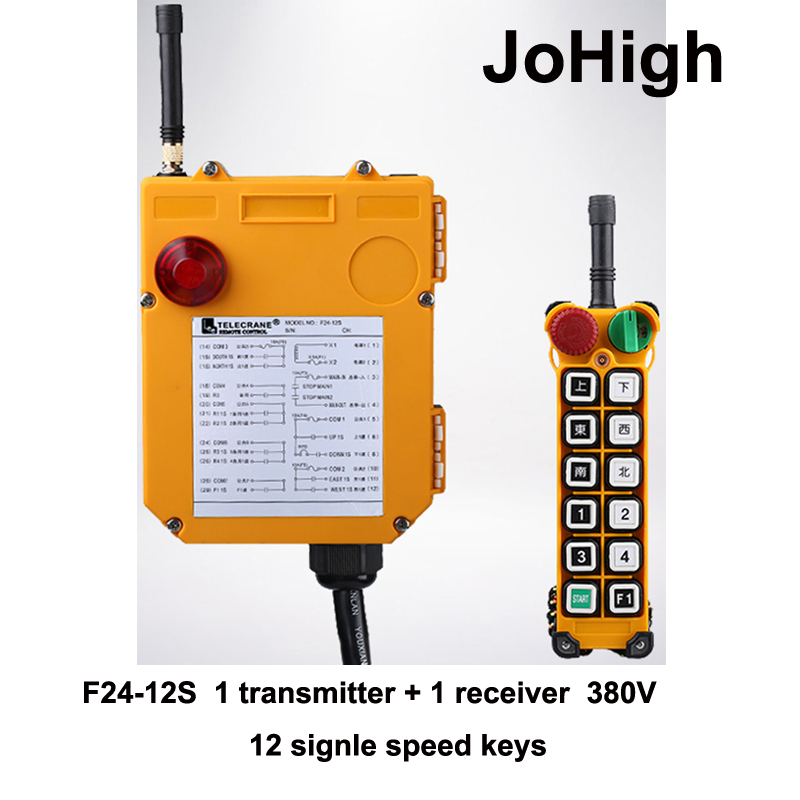 Factory Supply F24 12S Single Speed High Performance 12 Single Speed Button Keys Wireless Industrial Remote