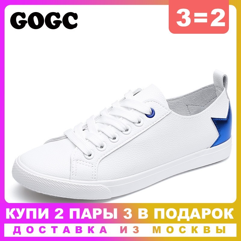 GOGC Brand Soft Sneakers Breathable Summer Women Shoes with Star Lace up Moccasins for Women Slipony White Sneakers Women G720GOGC Brand Soft Sneakers Breathable Summer Women Shoes with Star Lace up Moccasins for Women Slipony White Sneakers Women G720
