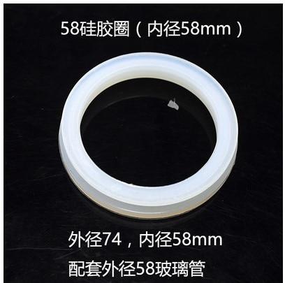 Junta de gel de silicona de silicona de 20pcs 58 mm para tubo de vac/ío para calentador de agua solar