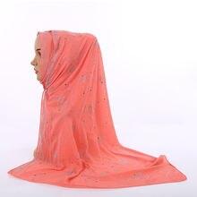 Премиум шифоновые женские шарфы летняя длинная шаль мусульманский