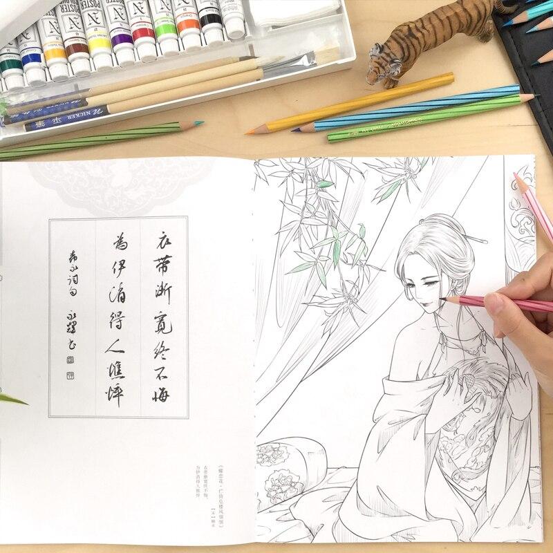 Chino antiguo libro para colorear línea dibujo boceto libro de texto ...