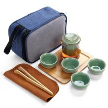 цена на Chinese Travel Kung Fu Tea Set Ceramic Portable Teapot Porcelain Teaset Gaiwan Tea Cups of Tea Ceremony Tea Pot With Travel Bag
