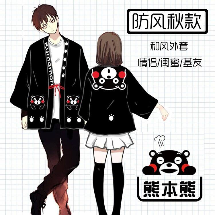 Аниме; Кумамон; милый костюм для косплея Kumamon; Кимоно; куртка с защитой от ультрафиолета; костюм для косплея; одежда для пар в японском стиле;