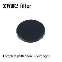 ZWB2 مرشح للأشعة فوق البنفسجية 36nm ضوء ، 20.5 مللي متر قطرها ، 2 مللي متر سمك