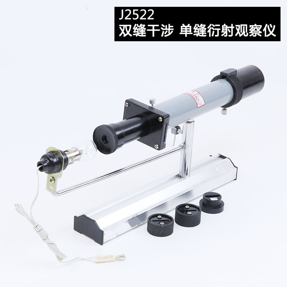 Double - Slit Interference Experiment Instrument J25022 Physics Experimental Equipment Optical Instrument Teaching Equipment