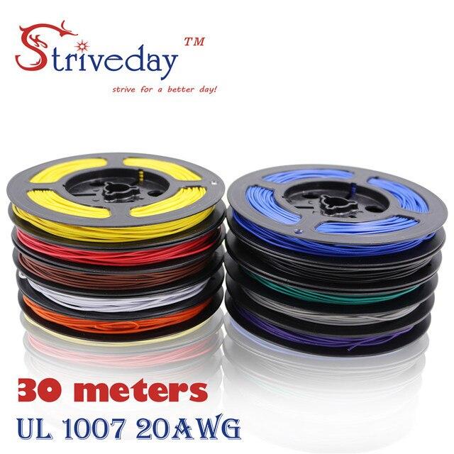 Striveday 1007 20 AWG Kabel Kupferdraht 30 Meter Rot/blau/Grün ...