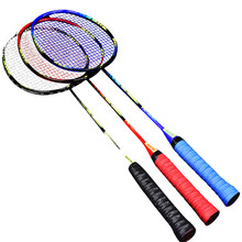 Badminton Racket 7U String Ultralight Carbon With Carry Bag Offensive Defensive 2 Pcs Badminton Racquet Raquete Sport Equipment(China)