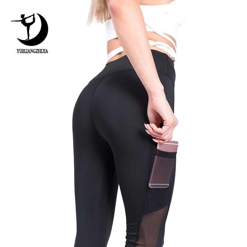 Kadınlar için 2019 nefes yüksek bel tayt spor, kadın açık çalışma Out Legging ile cep, sıcak satış koşu spor pantolonları