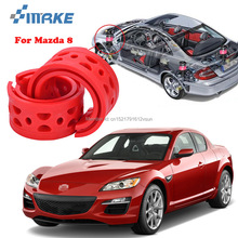цена на smRKE For Mazda 8 High-quality Front /Rear Car Auto Shock Absorber Spring Bumper Power Cushion Buffer