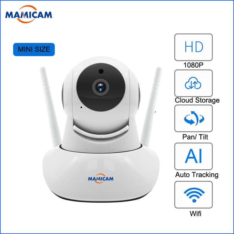 INQMEAG 720P/1080P Wifi Camera Home Security Camera Network