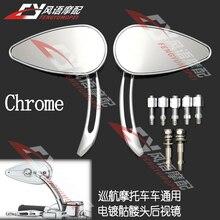 Chrome Aluminum Skull Motorcycle Side Mirror Universal Moto Rear View Mirror For Harley Davidsons Suzuki Honda Kawasaki