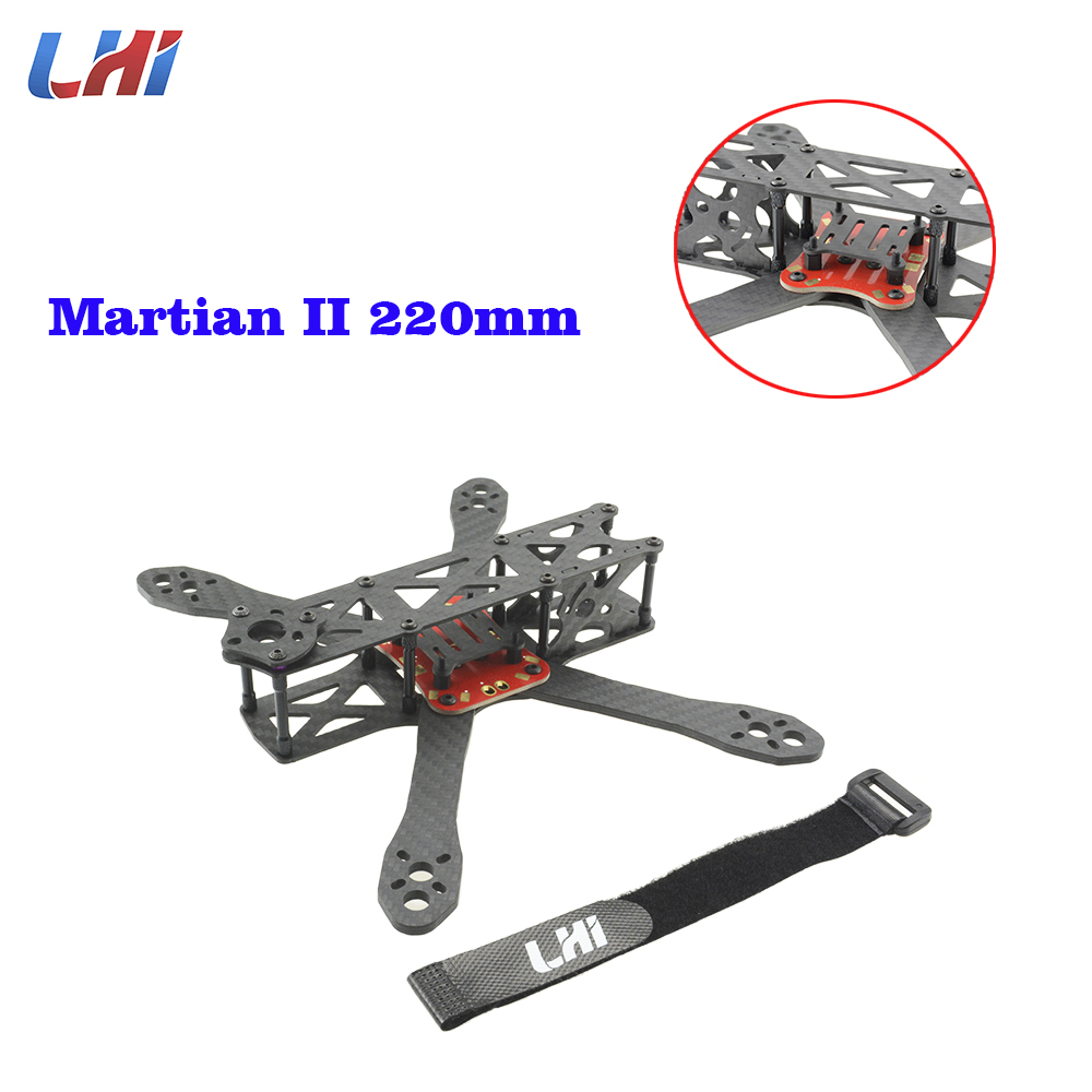 Martian II 220mm-