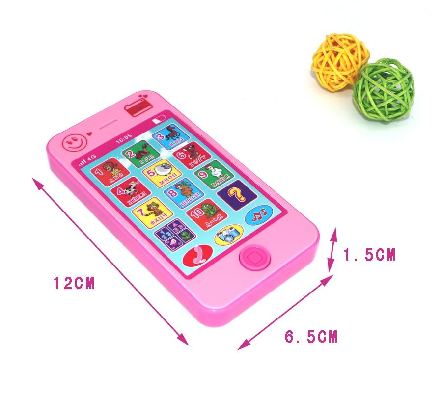 Купить с кэшбэком Huan qiu xin mao Baby educational simulationp kids music mobile phone Children's toys phone Russian language Baby phone