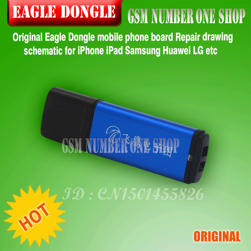 ZXWDGES Fei Ying Eagle Dongle Repair Mobile Phone Board Repair Mobile Phone PCB Circuit Drawings Than ZXWTEAM Works Better