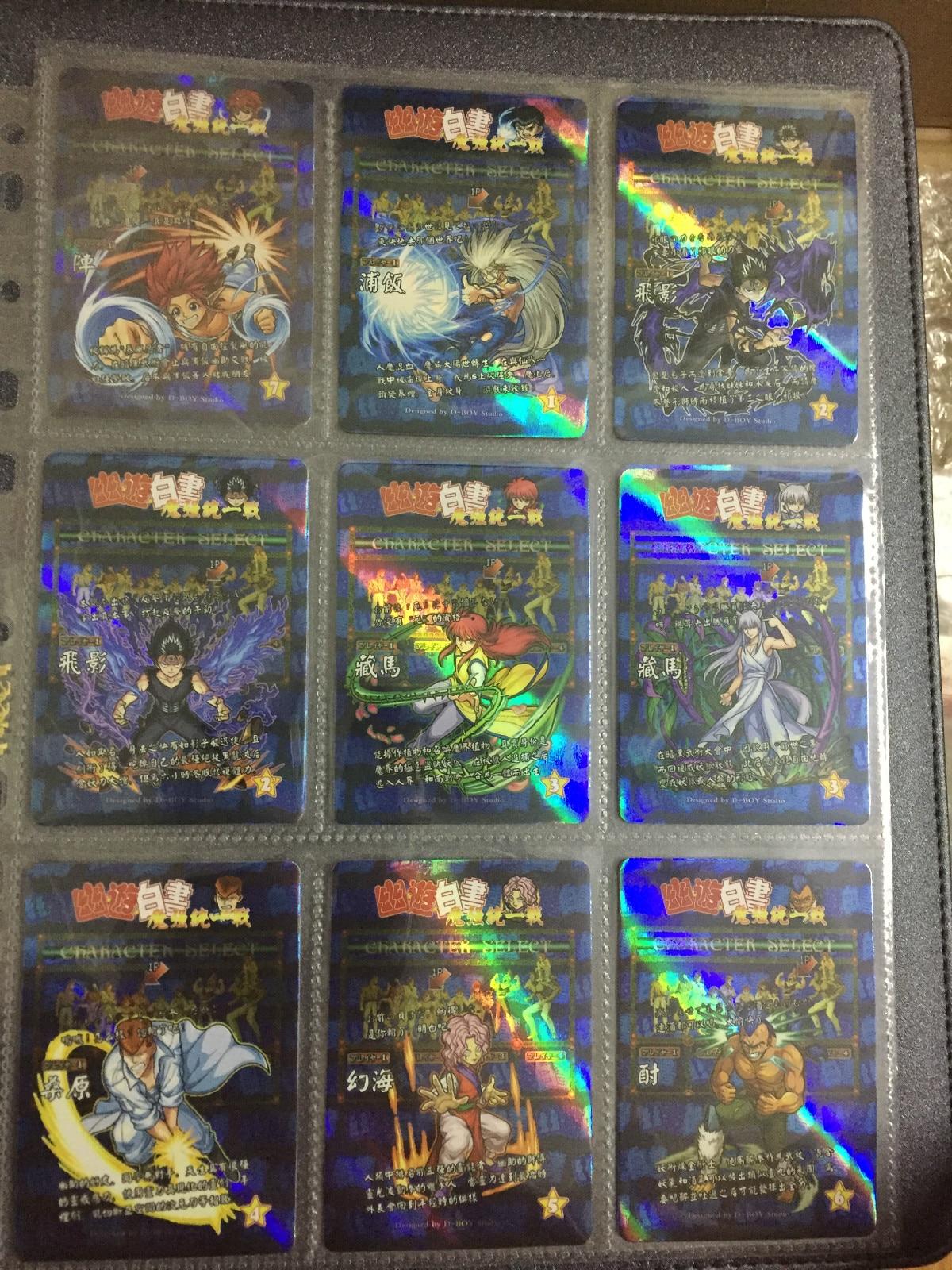 15 Teile/satz Yuyu Hakusho Md Spielzeug Hobbies Hobby Sammlerstücke Spiel Sammlung Anime Karten ZuverläSsige Leistung