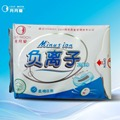 Daily sanitary napkins Love Moon Woman's sanitary pads Anion Minus ion 3 pc