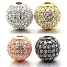 10 мм, лучшее качество, латунные кубические циркониевые Круглые бусины для самостоятельного изготовления ювелирных изделий, смешанные цвета, отверстие: 1,8 мм, Модель: VZ6