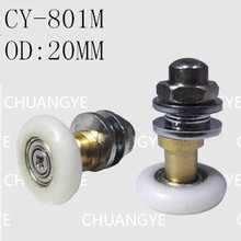 Bearing circular arc shower room pulley bathroom eccentric wheel bearing old fashioned shower pulley overall eccentric bearing 41135yex 41121yex 15uzs20987t2 20uzs80t2 trans6162935