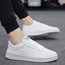 Novos Homens Chegada Sapatos de Skate Branco Ao Ar Livre Respirável Tênis  para Apartamentos Masculinos Não 635a64b7fe6