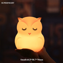 SuperNight Mini Cute Owl LED Night Light 9 Colors Cartoon Bird Silicone Light Bedroom Bedside Lamp for Children Kids Baby Gift