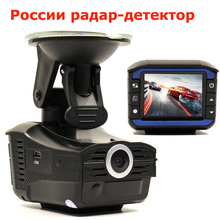 3in1 Russian version radar 2.4″ larger screen HD tachograph Traffic warning device GPS Tracker Radar Detector Car DVR camera