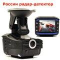 """3in1 versão Russa radar 2.4 """"maior dispositivo De aviso de Tráfego tela HD tacógrafo GPS Rastreador Detector de Radar câmera DVR Carro"""