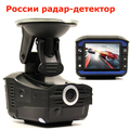 """Versión Rusa radar 3in1 2.4 """"más grande dispositivo de advertencia de Tráfico pantalla HD tacógrafo GPS Perseguidor Del Coche Detector de Radar DVR cámara"""