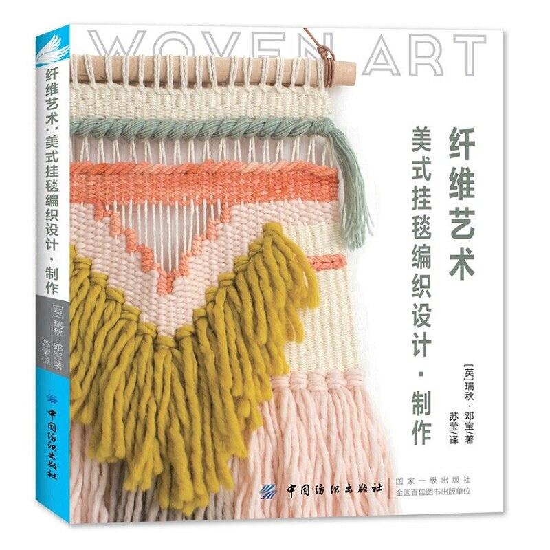 Modern Fiber Art DIY Woven Knitting Book Inspiration and Instruction for Handmade Wall Hangings,Rugs,PillowsModern Fiber Art DIY Woven Knitting Book Inspiration and Instruction for Handmade Wall Hangings,Rugs,Pillows