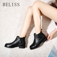 BELISS genuine leather women chelsea boots black ankle for winter fashion flats martin shoes ladies slip on B55