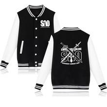 Sword Art Online Jacket | Sweatshirt